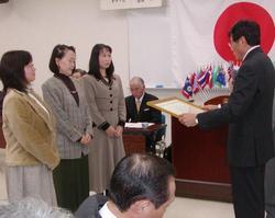 杉田会長より受賞者の表彰
