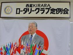 榊原西尾市長の激励の言葉