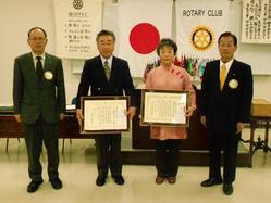 西尾KIRARA賞贈呈の記念写真