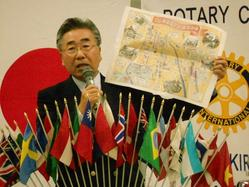 にしお観光ボランティアガイドの会 会長 長谷川惣太郎様の挨拶