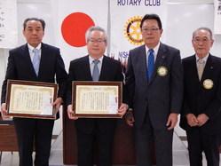 受賞者代表二人と会長・監事